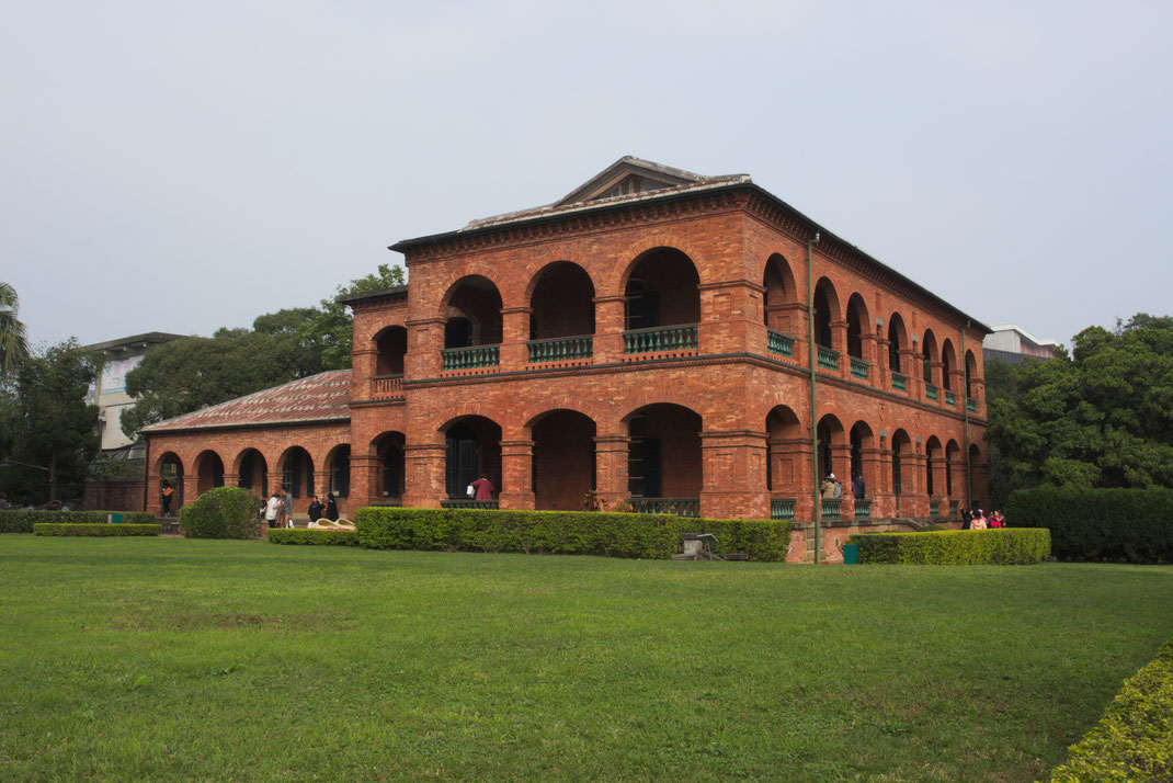 Fort San Domingo, Tamsui, New Taipei City.