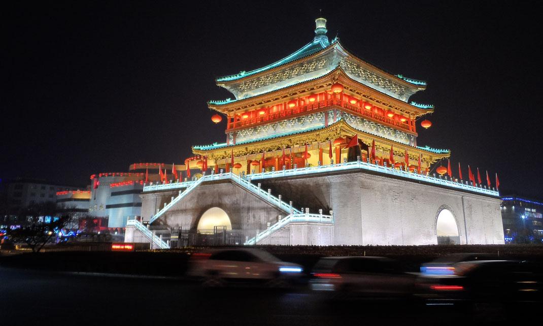 Tour de la Cloche, Xi'an.