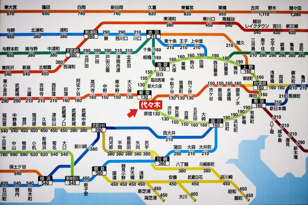 Tokyo Megacity Subway and Railway Schedule with tarif zones and prices in Yen, Japan, 1280x853px