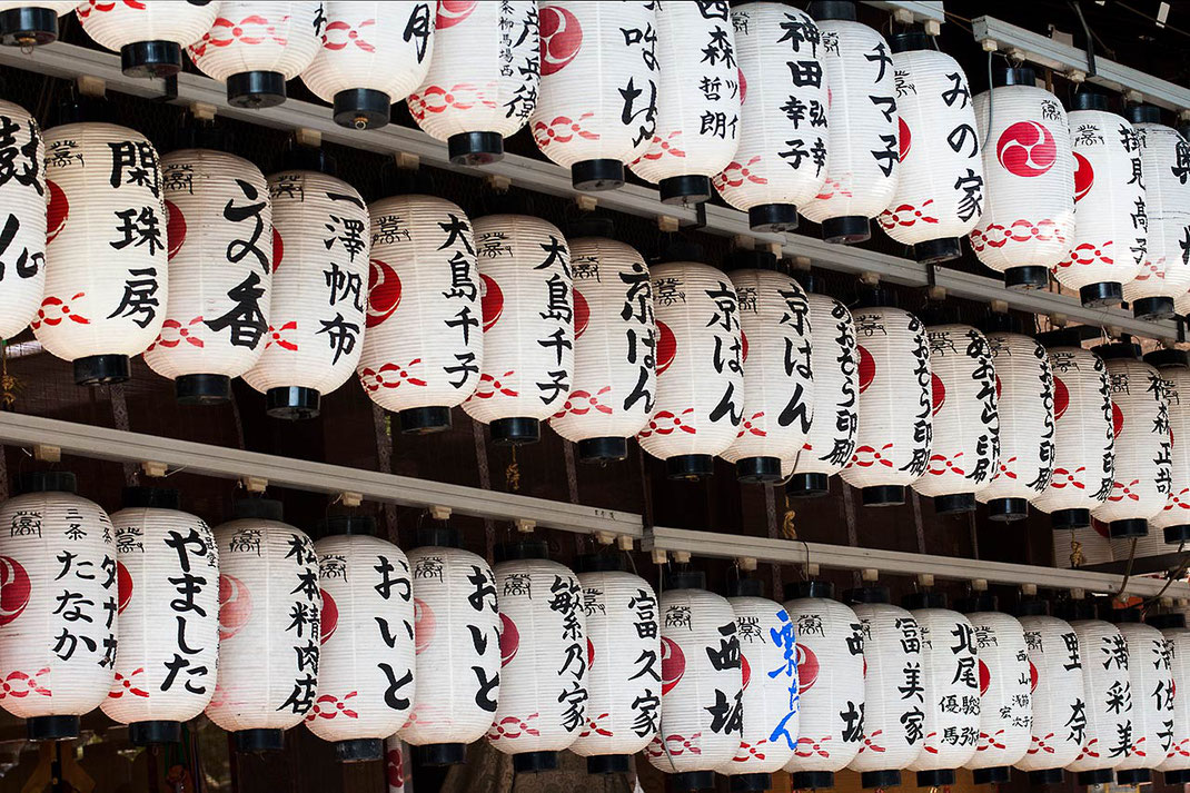 White Paper Laterns in a Temple, Shrine in a Park in Tokyo, Japan, 1280x853px