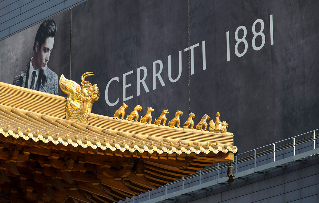 Chinese temple and Cerruti advertisement in Downtown Shanghai, China, Asia, 1280x815px