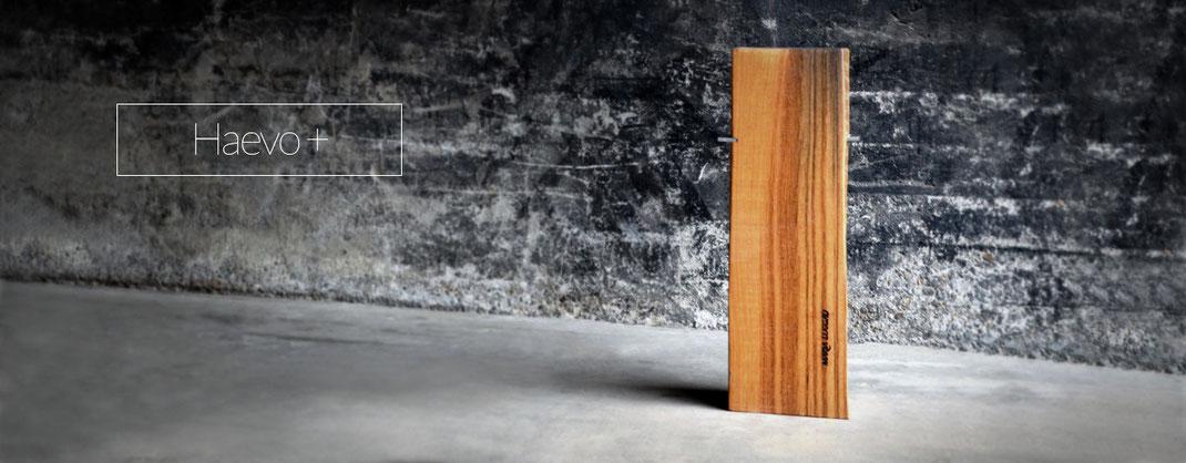 Barhocker und Hocker aus Massivholz