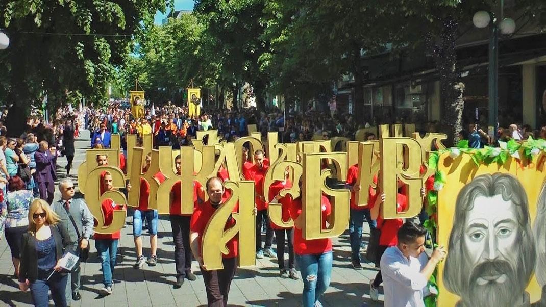 Die Prozession am 24. Mai