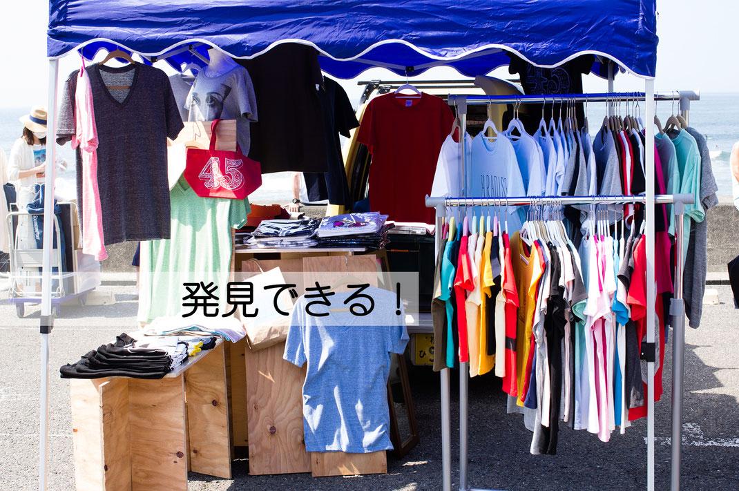 Yokohama Noba de marcheのアパレル雑貨ブース