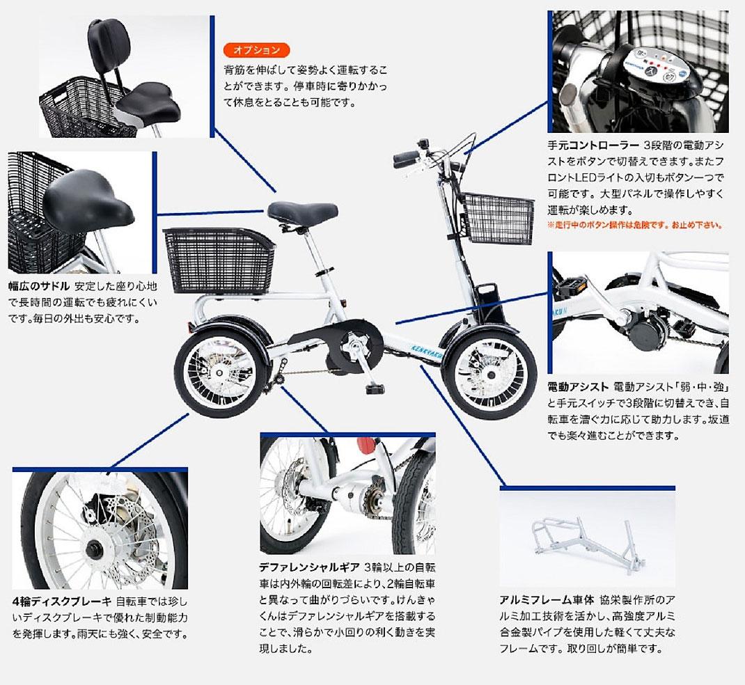 止め 自転車 車輪