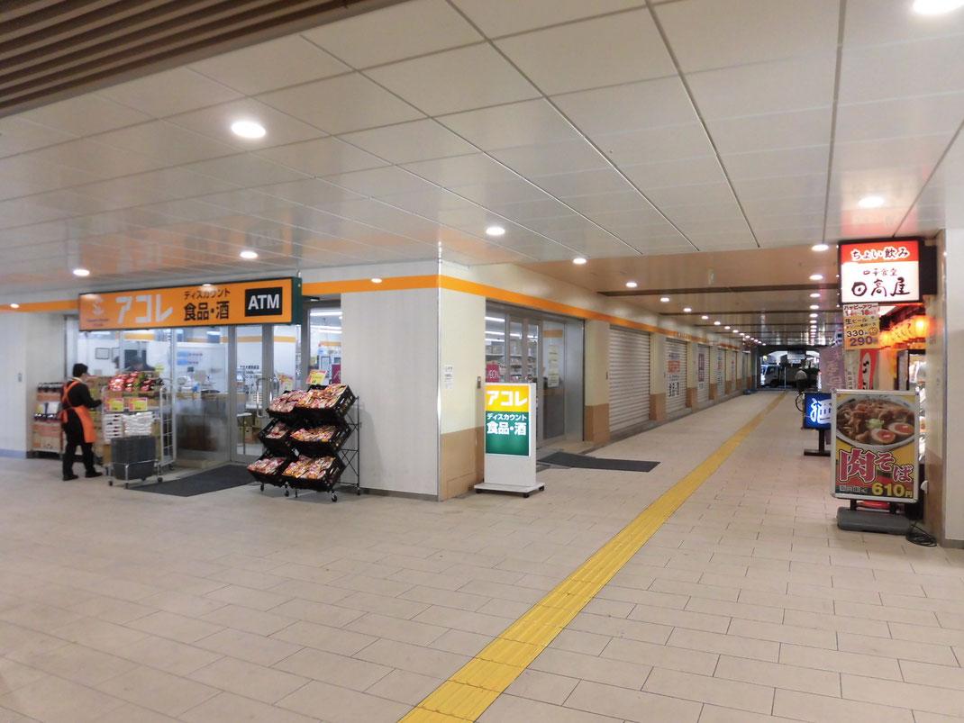駅がこんなにきれいになってます(笑)