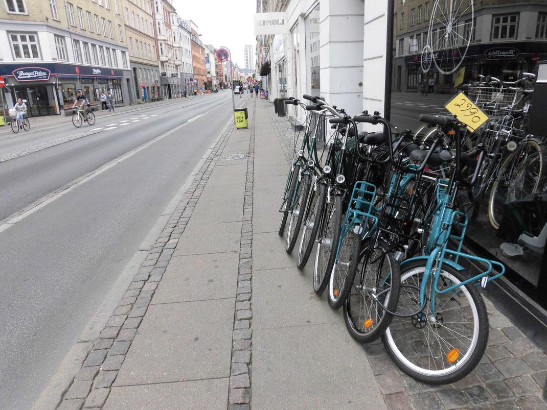 自転車やさん 1台4万円前後が主流のようです