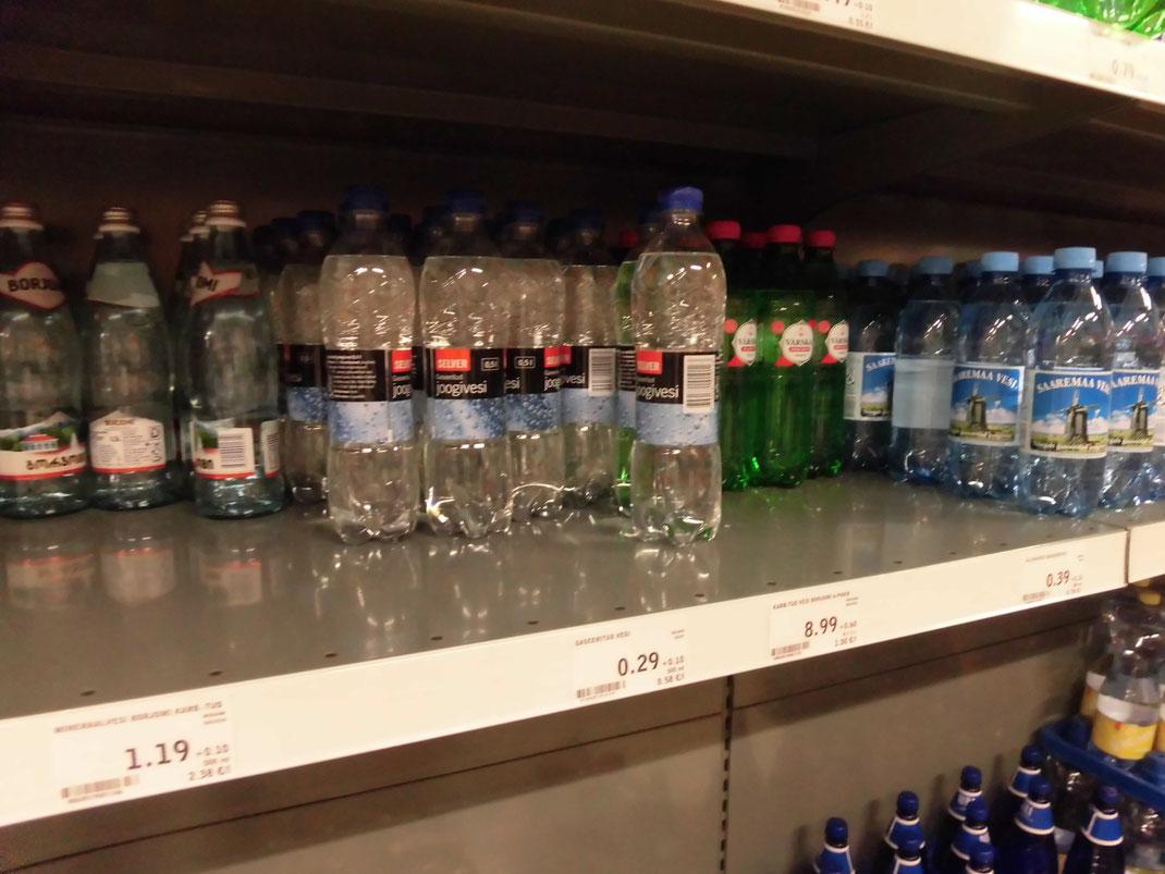 水は40円~50円のものが売れてた