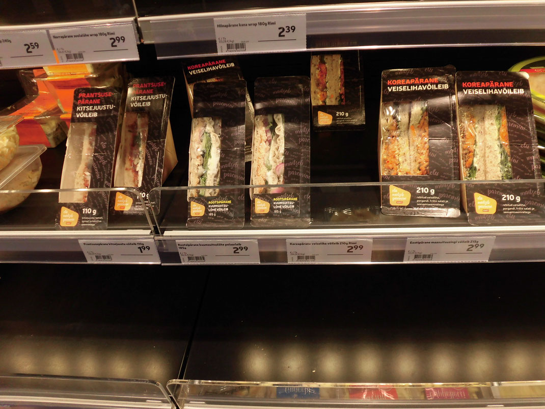 オーストラリアなら700円以上するサンドイッチは、250~380円