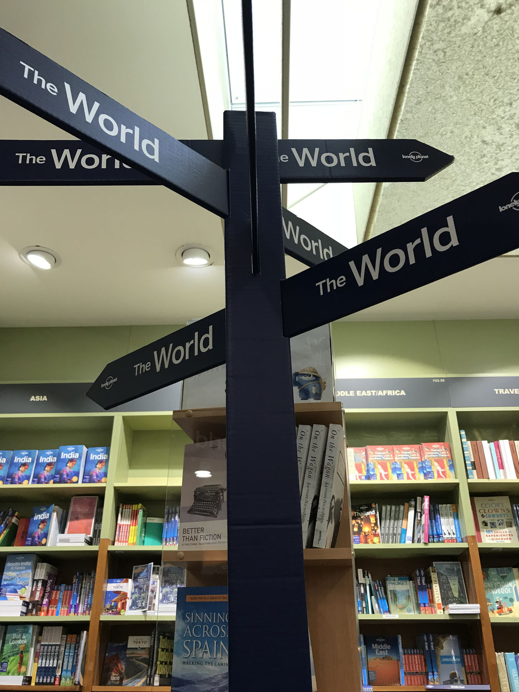 知の豊かさは、世界を駆け抜ける