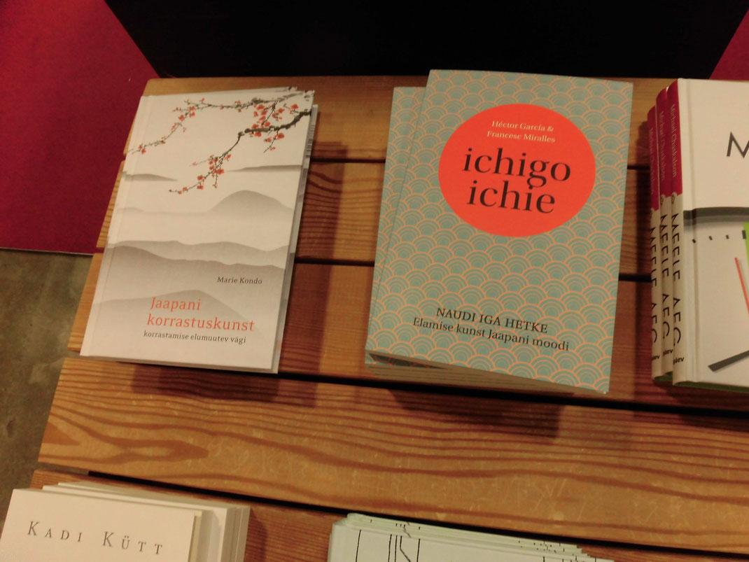 コンマリさんの翻訳本が売ってました!世界中が収納不足なのか