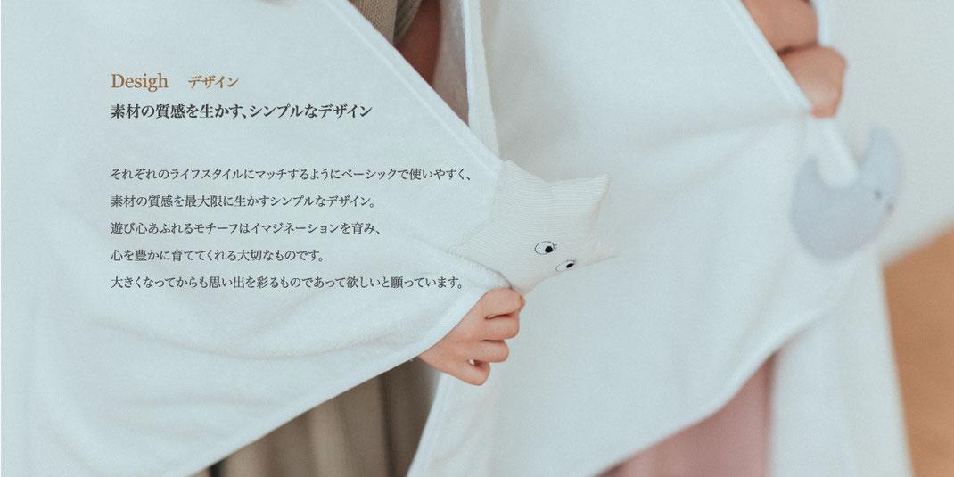 about FIRST DRESS  Desigh ファーストドレスのデザイン 素材の質感を生かすシンプルなデザイン
