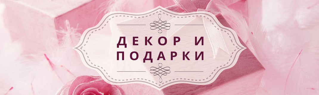 eksklyuzivniy dekor ruchnoi raboty; eksklyuzivniy dekor dlya interyera; unikalniy dekor dlya ofisa; eksklyuzivniy dekor dlya interyera; eksklyuzivniy disain interyera; idei dekora; luchshie idei dekora; Kiev; Ukraina; tsena; stoimost; kupit; nedorogo; stu