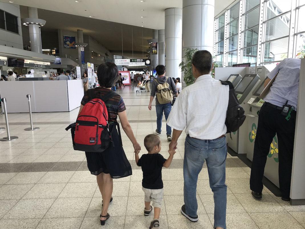 旅の始まりは広島空港