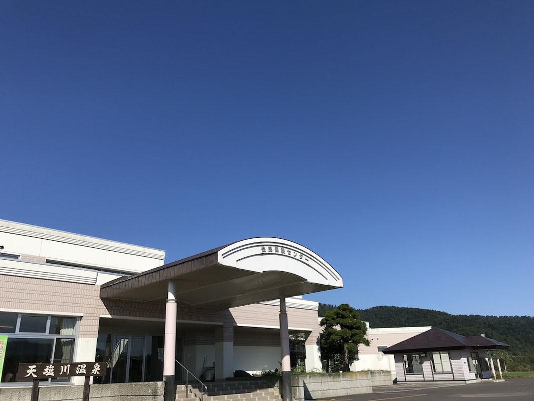 天塩川温泉
