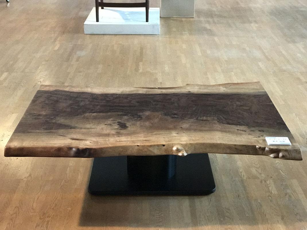クラロウォールナットのセンターテーブル