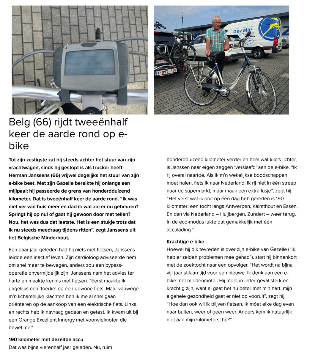 review from Gazelle.nl