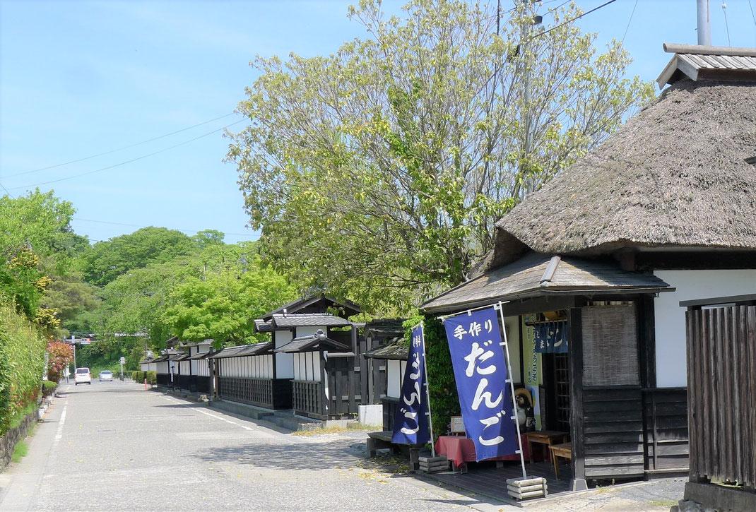 朝ドラ「おかえりモネ」のロケ地・登米市にある「みやぎの明治村」武家屋敷通り