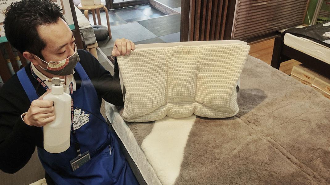 枕の無料除菌