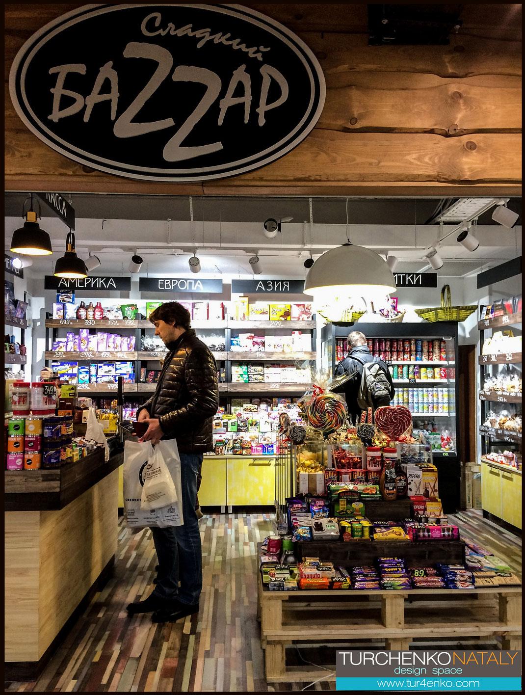 2 Дизайн магазина сладостей  ДИЗАЙН ИНТЕРЬЕРОВ МОСКВА 89163172980