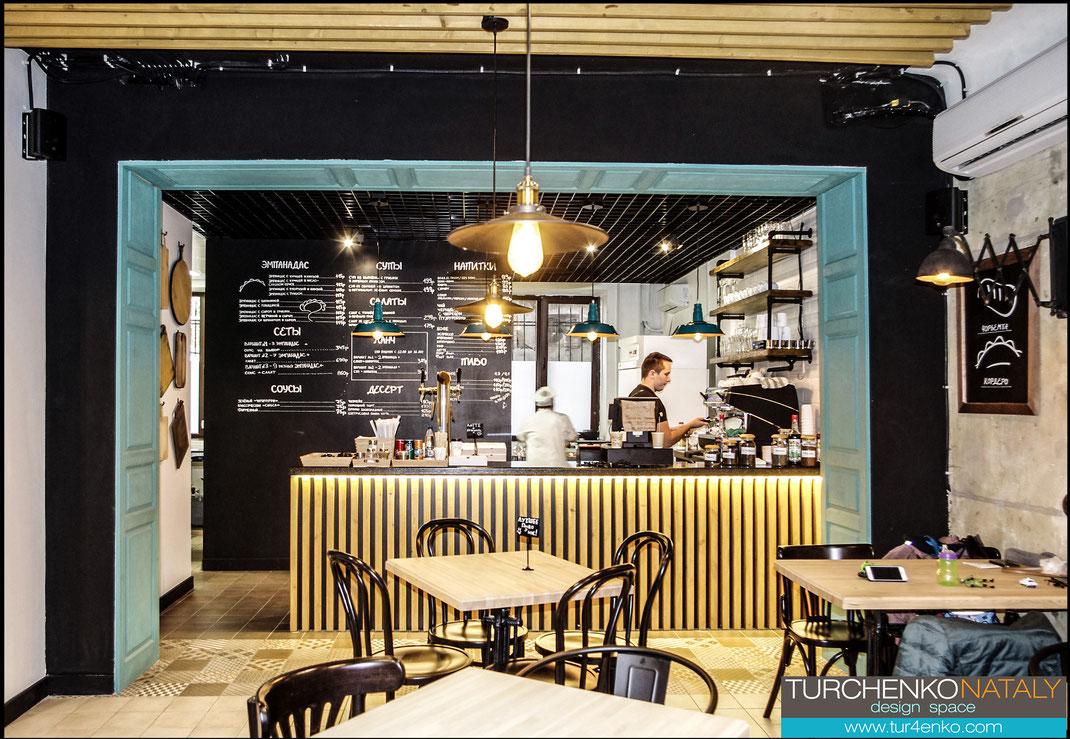 1 дизайн пекарни empanadas Москва 89163172980