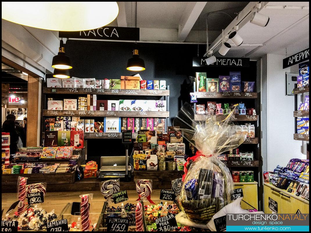 11 Дизайн магазина сладостей  ДИЗАЙН ИНТЕРЬЕРОВ МОСКВА 89163172980
