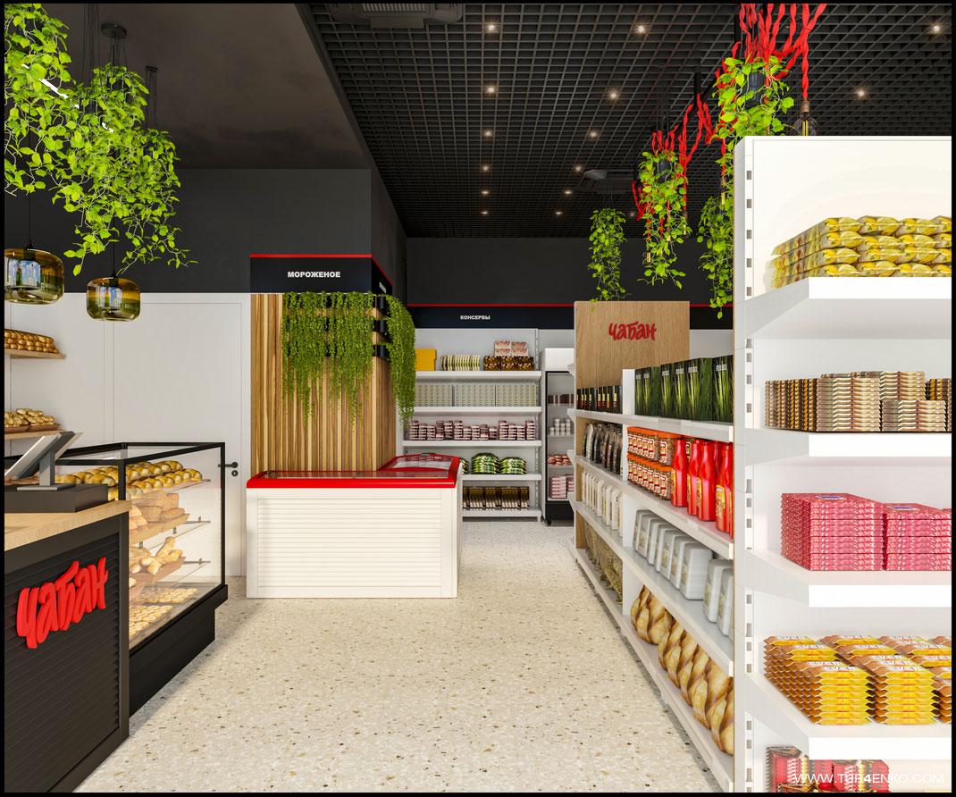 1 дизайн продуктового магазина Чабан Турченко Наталия 89163172980