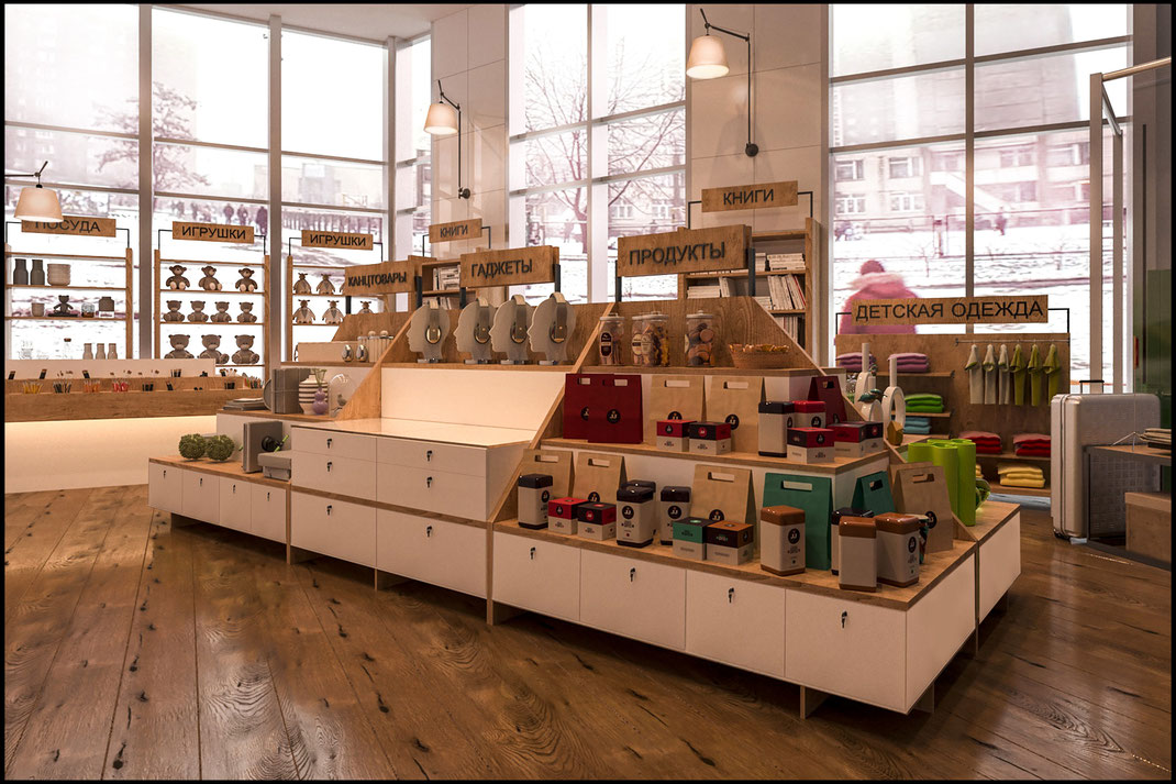 1 Дизайн корпоративного магазина  Я люблю СБЕРБАНК Москва 89163172980