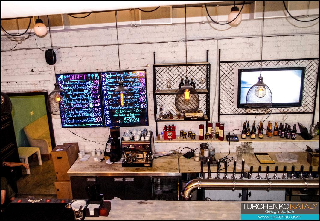5 Дизайн ресторанов Москва 89163172980 www.tur4enko.com