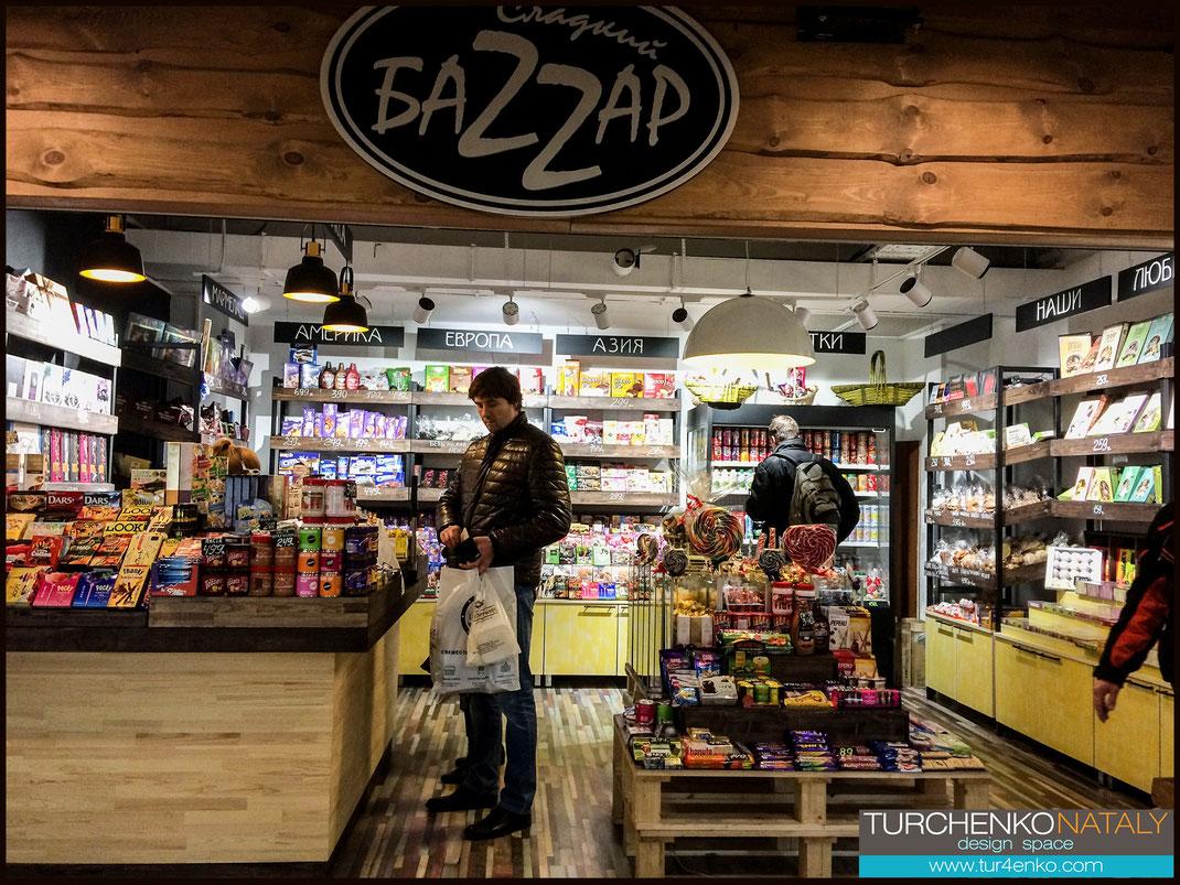 1 Дизайн магазина сладостей  ДИЗАЙН ИНТЕРЬЕРОВ МОСКВА 89163172980