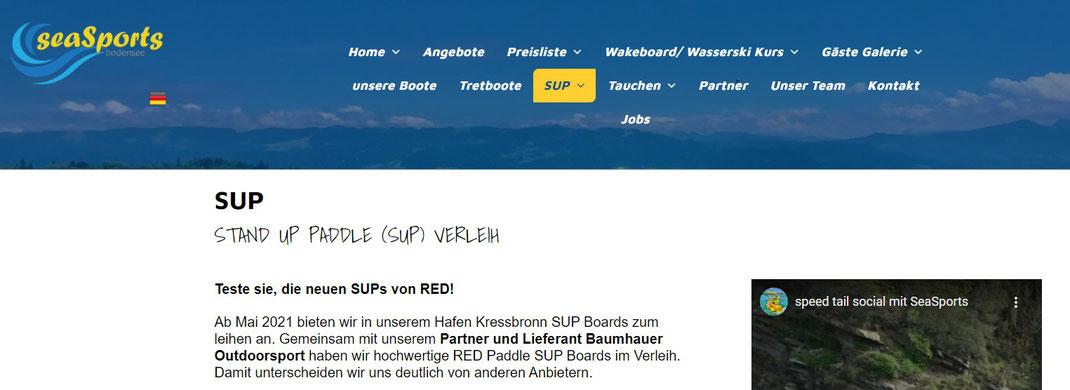 Kooperationspartner von Baumhauer Outdoorsport: Matchcenter Germany