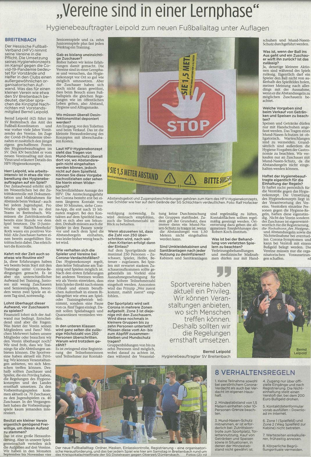 Erfahrungen und Tipps zum Hygienekonzept - Artikel der Kinzigtal-Nachrichten vom 3.9.2020