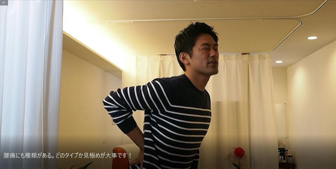 大阪市生野区鶴橋 腰痛で整体をお探しならここはな整体院
