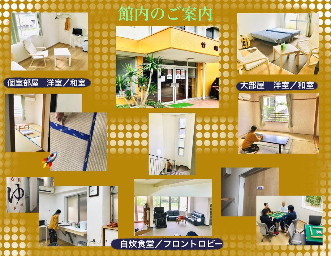 シングルルーム 洋室/和室 大部屋 洋室/和室 麻雀ルームや自由に使えるイートインスペースなど共用部分も充実