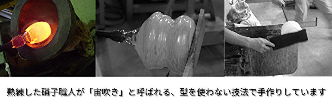信楽焼の手元供養 こころの杖