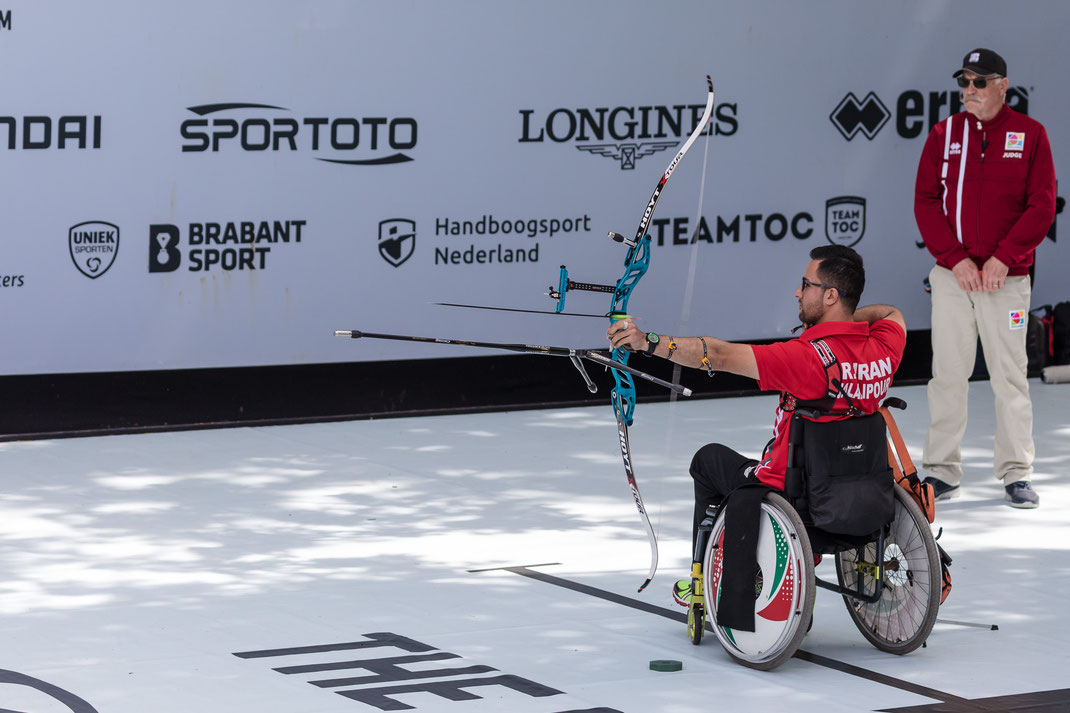 WK Archery - Den Bosch 2019