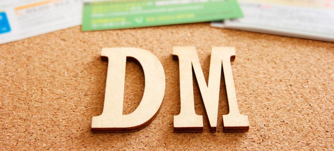 DM・ダイレクトメールのデザインと印刷