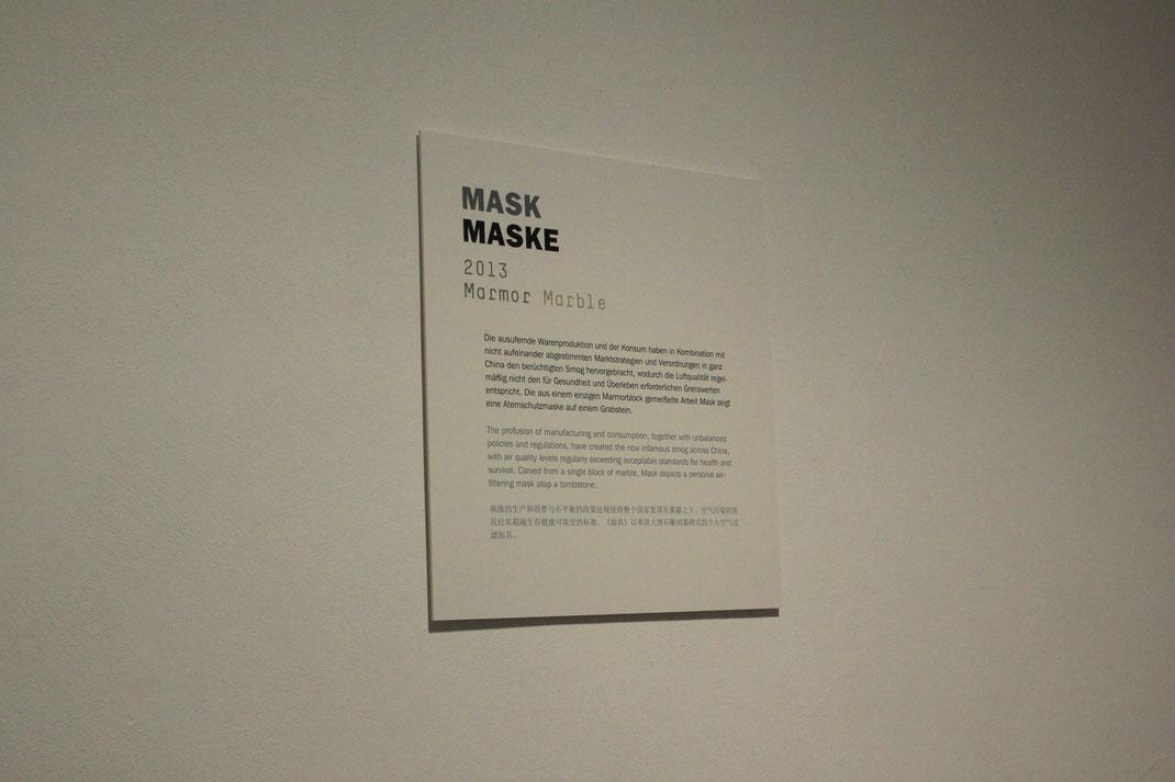 Ai Wei Wei Exhibition Berlin Martin Gropius Evidence Laura Deberle Fotografie Documentation Photography Art Artists