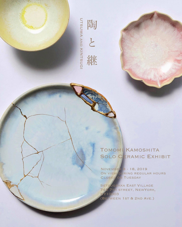 Ceramic Exhibition by Tomomi Kamoshita