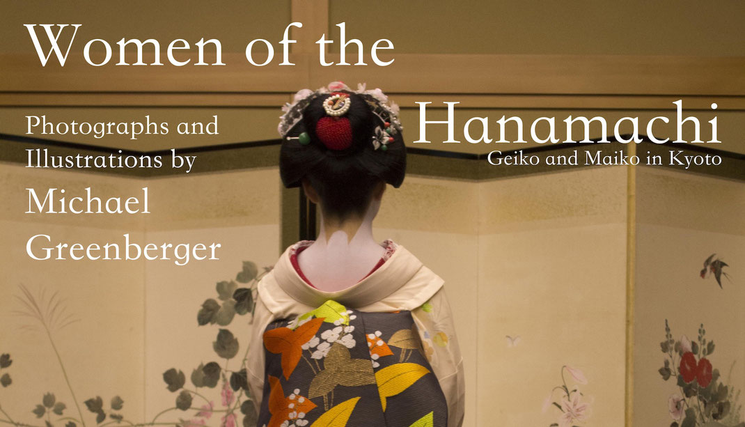 Women of the Hanamachi by Michael Greenberger