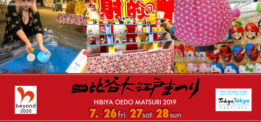 Hibiya Oedo Matsuri 2019, Matsuri Stalls, Enjoy the festival with your family and friend!