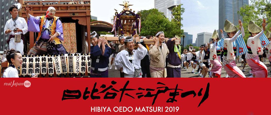 日比谷大江戸まつり, 2018年6月8日-9日-10日開催, 皆様のご参加、ご来場ありがとうございました。