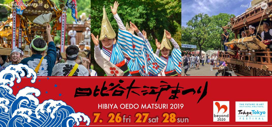 "HIBIYA OEDO MATSURI 2019, Mikoshi, Japanese parade floats, festival music, matoi dance, and Awa-Odori dance, are going to parade in Hibiya Park central Tokyo. The most enthusiastic ""Matsuri Parade"" is going to be held in Hibiya Park."