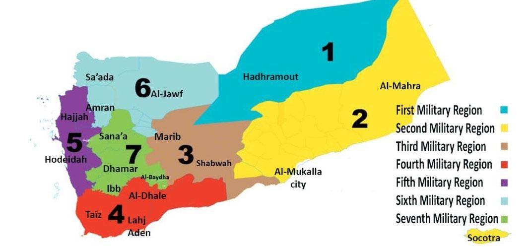 Yemen military regions map / Jemenitisches Militär - Regionen Karte