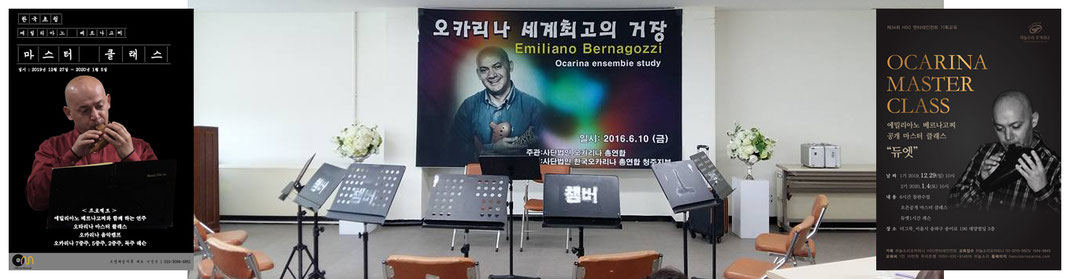 Masterclass di ocarina con Emiliano Bernagozzi