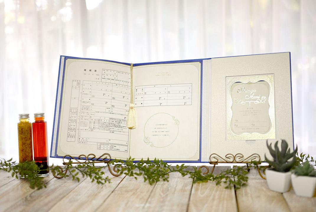 飾れるオリジナルケース付デザイン婚姻届「tsumugu(つむぐ)」