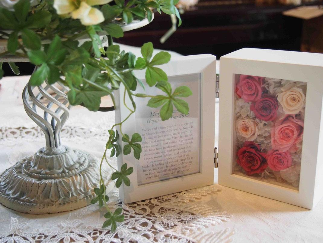プリザーブドフラワー,フォトフレーム,写真立て,花祝電,結婚式贈呈,電報,かわいい
