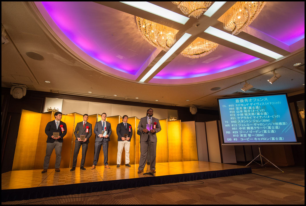 Panasonic Impulse's Edmond Davis makes a speech at a Tokyo Hotel on Jan 28th 2017 - John Gunning (Inside Sport: Japan)
