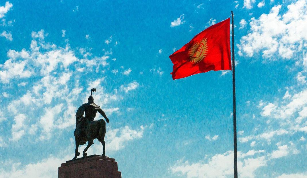 Bishkek, Kyrgyzstan. Ala Too square, statue of Manas