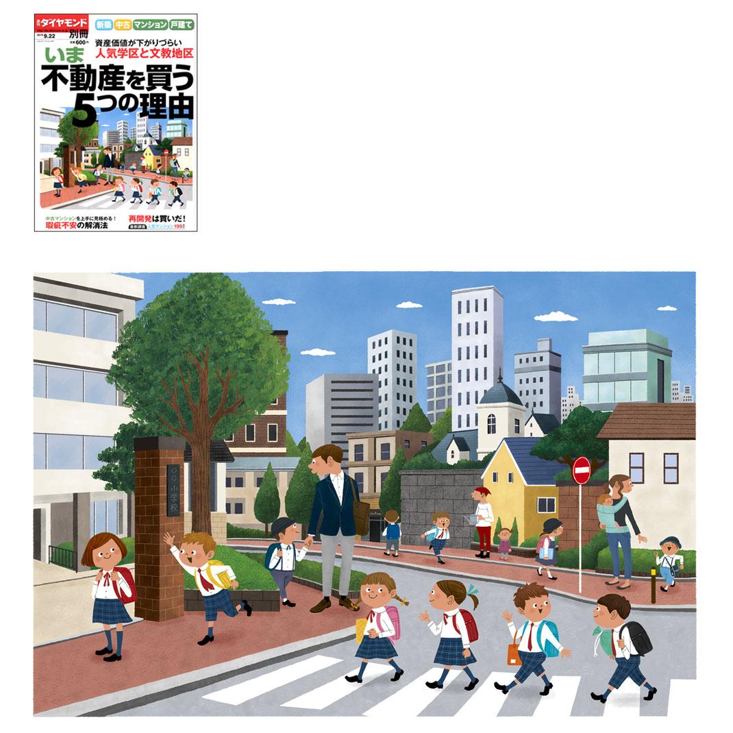 子供が登校している街並みイラスト